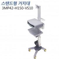 [3MP42-H150-VS10] 이동식 PC/컴퓨터/모니터스탠드거치대