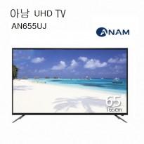 [AN655UJ] 65인치 /UHD 아남 TV