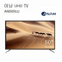 [AN505UJ] 50인치 /UHD 아남 TV