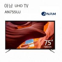[AN755UJ] 75인치 /UHD 아남 TV