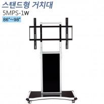 [5MPS-1W]스탠드형 모니터 거치대 86~98인치 완제품 배송 TV 모니터 호환