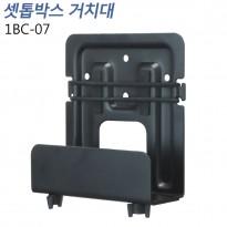 [1BC-07] 대형 벽걸이 셋톱박스 거치대