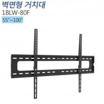 [1BLW-80F]55~100인치/모니터 고정형 벽걸이 브라켓/