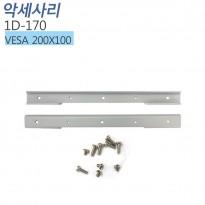 [1D-170] VESA 200X100