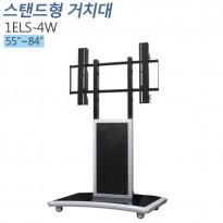 [1ELS-4W] 대형TV전자칠판 거치대 이동형 스탠드 거치대