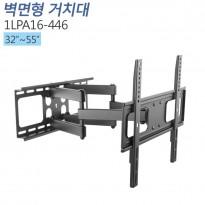 [1LPA16-446] 상하 좌우 각도조절 벽걸이형 모니터 거치대 32~55인치