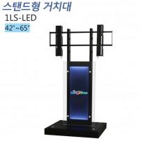 [1LS-LED] 대형 이동형스탠드 거치대 기둥전면 LED
