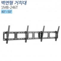 [1MB-246T]40~50인치 벽걸이브라켓/ 하향각도조절 메뉴보드 브라켓/