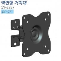 [1Y-5757]13~27인치/소형 모니터 벽걸이 브라켓/360도 틸트,상하좌우 각도조절 가능/