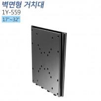 [1Y-559] 17~32인치/자유로운 홀더간격 모니터 벽걸이 브라켓/간편설치