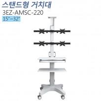 [3EZ-AMSC-220]멀티모니터 이동형 스탠드 거치대/워크스페이스 카트(모니터4대)