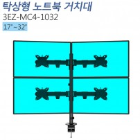 [3EZ-MC4-1032] 책상형 거치대 멀티모니터17~32인치적용,좌우각도조절,VESA 최대:W100xH100mm