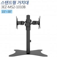 [3EZ-MS2-1010B] 15~30인치/듀얼형 책상형 스탠드거치대/스위벨/틸트/피벗가능