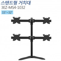 [3EZ-MS4-1032] 17~32인치/멀티형 책상형 스탠드/스위벨/틸트