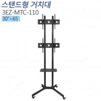 3EZ-MTC-110 듀얼모니터 이동형 스탠드 모니터 거치대30~65인치