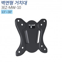 [3EZ-MW-10] 고정식 벽걸이 모니터 거치대 13~30인치