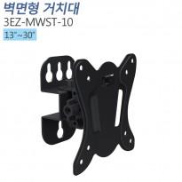 [3EZ-MWST-10] 각도조절 벽걸이 모니터 거치대 13~30인치