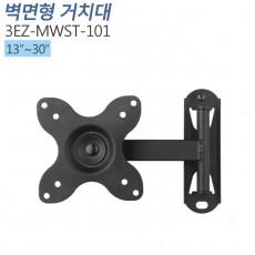 [3EZ-MWST-101] 모니터 벽걸이 브라켓/13인치~30인치