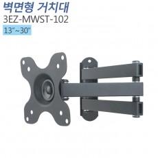[3EZ-MWST-102] 모니터 벽걸이 브라켓/13인치~30인치