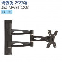 [3EZ-MWST-1023]13~30인치 모니터 벽걸이 브라켓/2단계관절/틸트기능