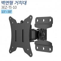 [3EZ-TI-10] 모니터 TV거치대 상하각도 조절형거치대/13~30인치