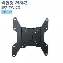 [3EZ-TW-20] 모니터 TV거치대 100% 국내제작 벽걸이브라켓/13~37인치