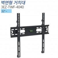 [3EZ-TWF-4040]슬림형 고정형 벽걸이 모니터 거치대 32인치 이상