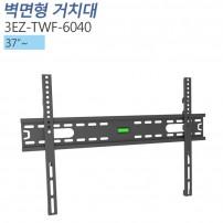 [3EZ-TWF-6040]슬림형 고정형 벽걸이 모니터 거치대 37인치 이상
