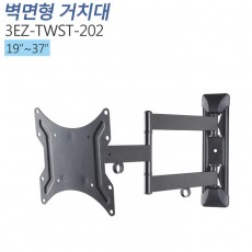 [3EZ-TWST-202] TV/모니터 벽걸이 브라켓/19인치~37인치