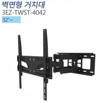 [3EZ-TWST-4042] 각도조절형 벽걸이 모니터 거치대 32인치 이상
