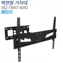 [3EZ-TWST-6042]37인치이상/각도조절형 모니터 벽걸이 브라켓/틸트 스위벨