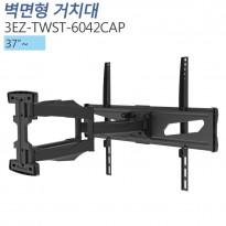[3EZ-TWST-6042CAP]37인치이상/각도조절형 모니터 벽걸이 브라켓/틸트 스위벨