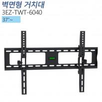 [3EZ-TWT-6040] 37인치이상/상하 각도조절형 모니터 벽걸이 브라켓