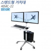 [4EMC-22] 듀얼 워크스페이스 카트/ 이동형 키보드 모니터 거치대