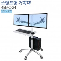 [4EMC-24] 듀얼 워크스페이스 카트/ 이동형 키보드 모니터 거치대