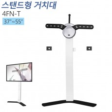[4FN-T] 37~55인치/TV 스탠드 LED LCD 거실 스탠드