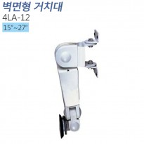 [4LA-12] 관절형 2단 벽걸이 모니터 암 거치대 15-27인치