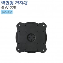 [4LW-22R] 벽걸이형 LED 모니터 거치대 피벗고정형 24~42인치