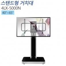 [4LX-5000N]40~65인치/LCD/LED TV거치대/이동형거치대/ TV장식장