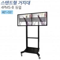 [4PMS-B듀얼] 40~55인치/듀얼형 모니터 스탠드거치대/LCD LED PDP 거치대 스탠드/