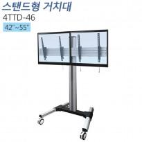 [4TTD-46]40~55인치 TV 티비 LCD LED PDP 이동형 거치대 가로 듀얼
