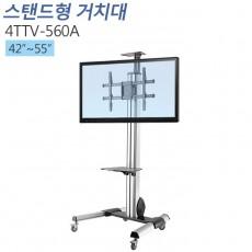 [4TTV-560A] 42~55인치/피벗형 TV 티비 LCD LED PDP 거치대 스탠드/알루미늄 와이어릴 높이조절 장력