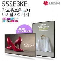[55SE3KE/55SE3KD] 55인치 LG DID 벽걸이형 광고모니터 IPS패널 55SE3KD /55SE3KE