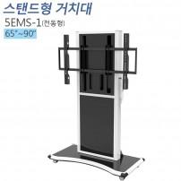 [5EMS-1]대형모니터 전자칠판 전동식 이동형 스탠드 거치대/국내제작! 티비존 신제품!