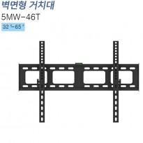 [5MW-46T] 벽걸이 TV거치대 32~65인치