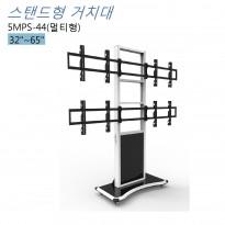 [5MPS-44 멀티형] 멀티모니터 이동형 스탠드 거치대