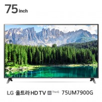 [75UM7900G] 75인치 75UM7900G LG 울트라 HD TV 인공지능