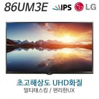 86UM3E 86인치 LG DID 벽걸이형 광고모니터 IPS패널/86UM3E