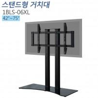 [1BLS-06XL]스탠드형거치대/42~60인치 모든TV모니터 호환