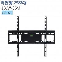 [1BLW-36M] 고정형 벽걸이 거치대